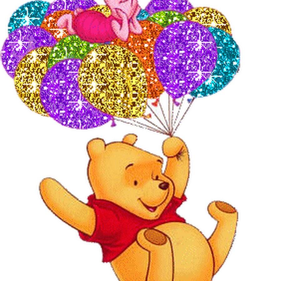 Картинки с днем рождения анимация девочке 2 года