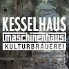 Kesselhaus Maschinenhaus