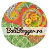 Baliblogger