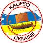 Туроператор Калипсо Украина