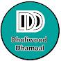 Dholiwood Dhamaal