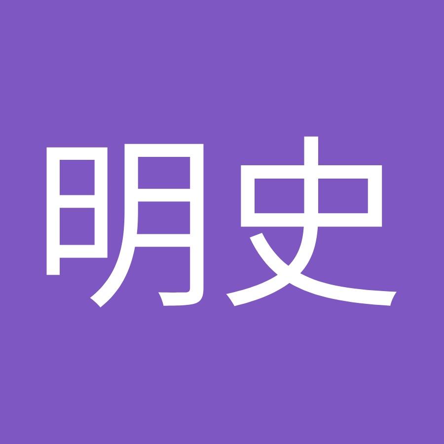 福田明史 - YouTube