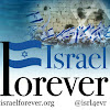 The Israel Forever Foundation