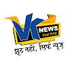 VK News