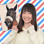 森田アイお絵描き競馬予想