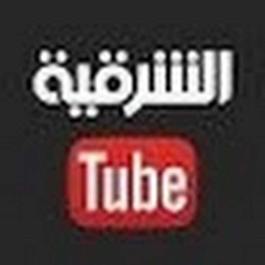SharqiyaTube