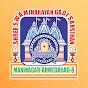 Maninagar Shree