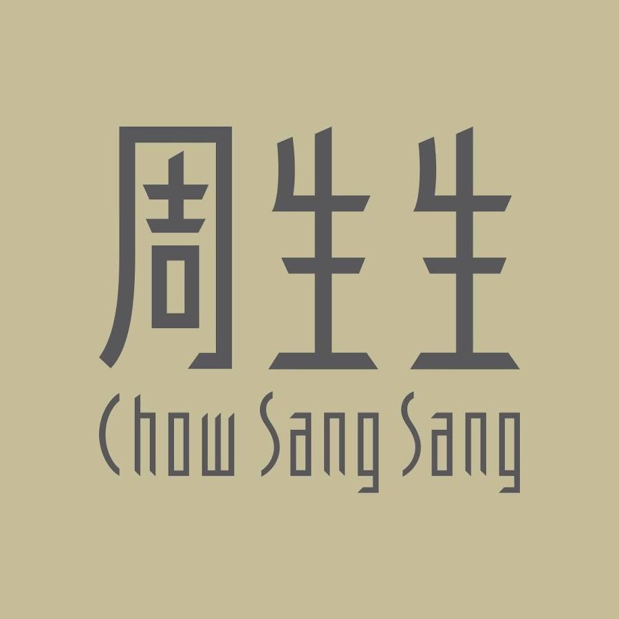 周生生珠寶Chow Sang Sang Jewellery - YouTube