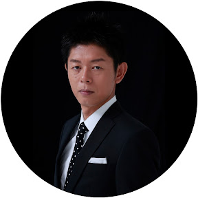 島田秀平のお怪談巡り YouTuber