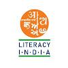 Literacy India Volunteers