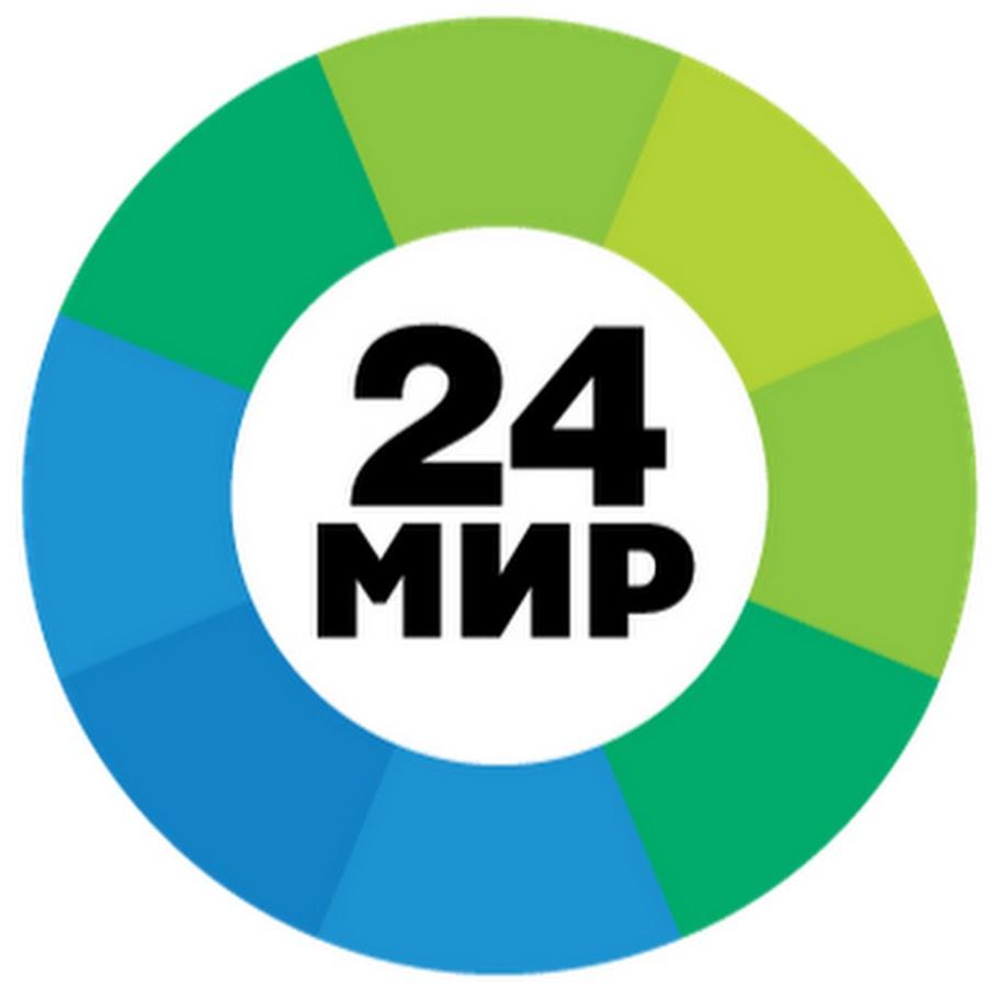 Картинки по запросу мир 24 беларусь