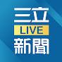 三立LIVE新聞 Youtube Channel Statistics