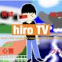hiro TV