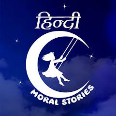 Hindi Moral Stories Net Worth