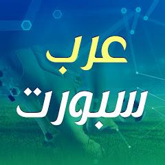 عرب سبورت - arab sports Net Worth