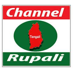 Channel Rupali HD Net Worth