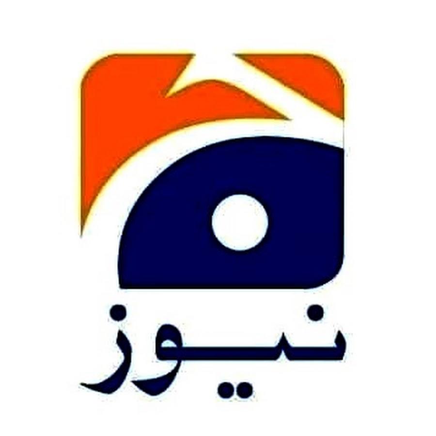 جديد نيوز- Jadid News