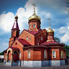 Мелекесская и Чердаклинская епархия