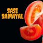 Sasi samayal