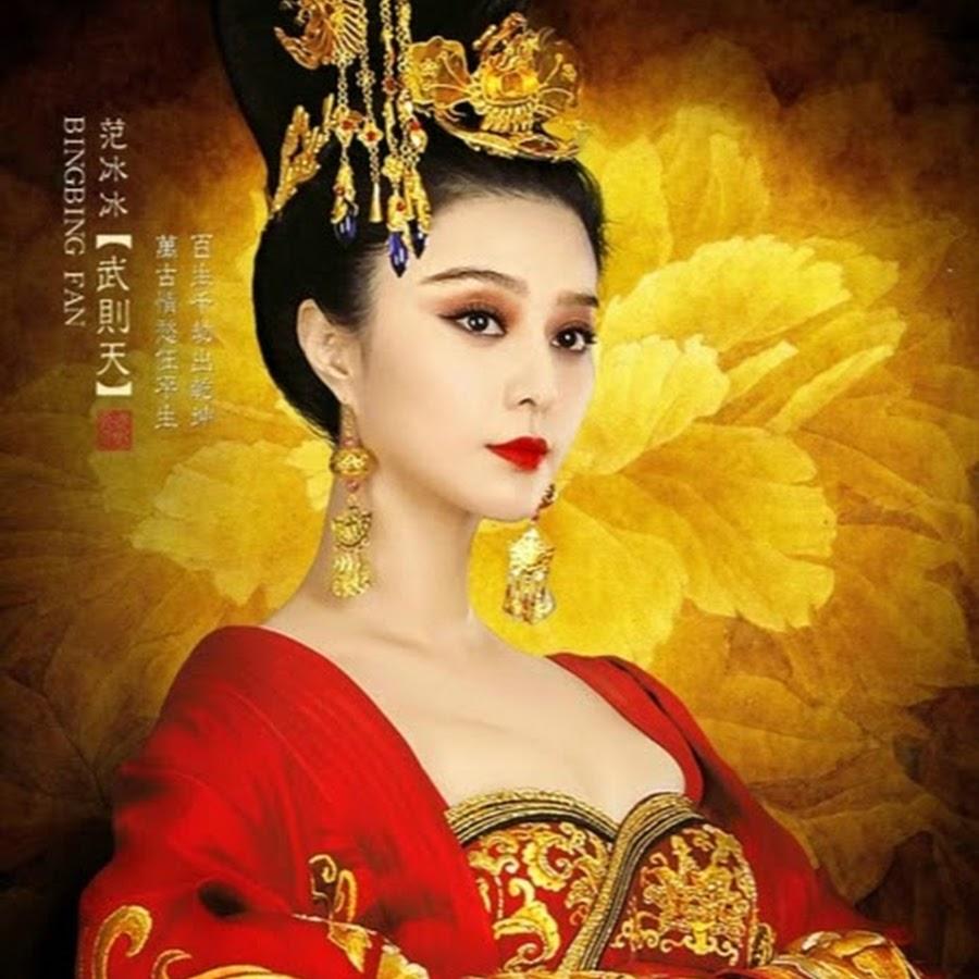 chinas qing tian - 640×896