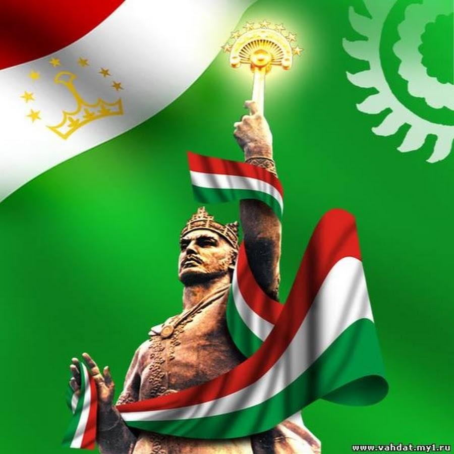 Доброе, поздравление с днем независимости таджикистана в картинках