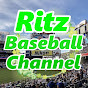 RitzBaseballChannel