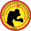 Секция бокса в Москве - Клуб бокса Moscowboxing