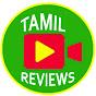 Tamil Waves