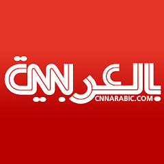 CNNArabic Net Worth