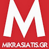 Asia Minor Greeks Network
