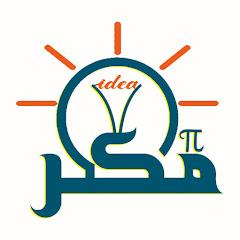 قناة الأستاذ بوعزيز صالح