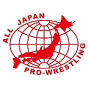 無料テレビで全日本プロレスを視聴する