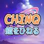 Lil Chinq (lil-chinq)