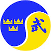 svenskwushu