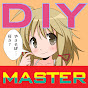 DIY master
