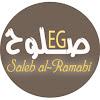صلوح | Salouh-EG