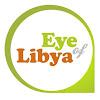 eyeoflibyatours