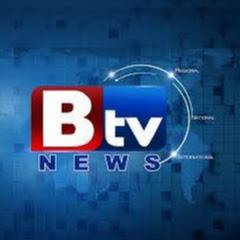 Btv News Ɩ ಬಿಟಿವಿ ನ್ಯೂಸ್