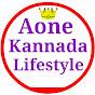 Aone Kannada Lifestyle