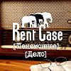 Rent Case