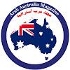 مجلة عرب أستراليا