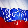 Bootleg Games Russia
