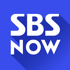 SBS NOW Net Worth