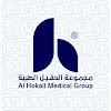 AlhokailClinics
