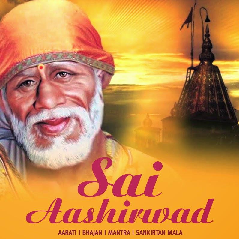 Top 10 Sai Baba Songs || Achyutam Keshavam || Om Sai Namo Namah