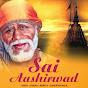 Sai Aashirwad