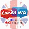 EnglishMax