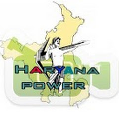 Haryana power Net Worth