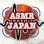 ASMR Sounds of Japan (Gimmeaflakeman)