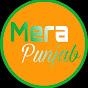Mera Punjab